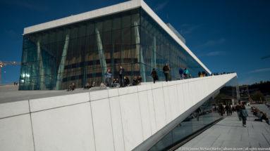 Exterior of Operahuset (Oslo Opera House) by Steven Michael Martin