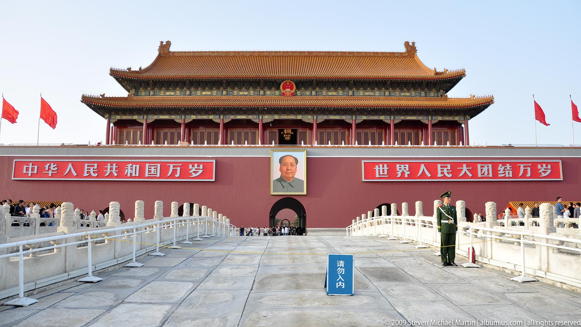 SMartin_2009 China Forbidden City (119 of 119)