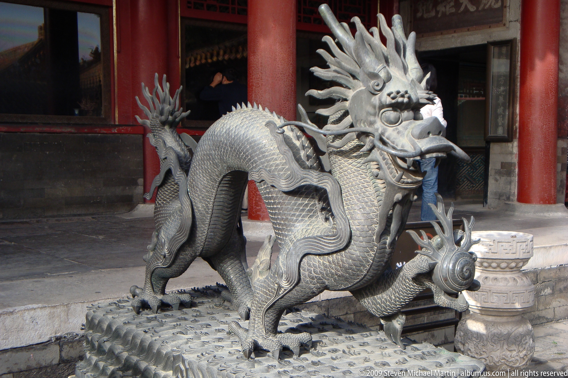 SMartin_2009 China Forbidden City (25 of 119)